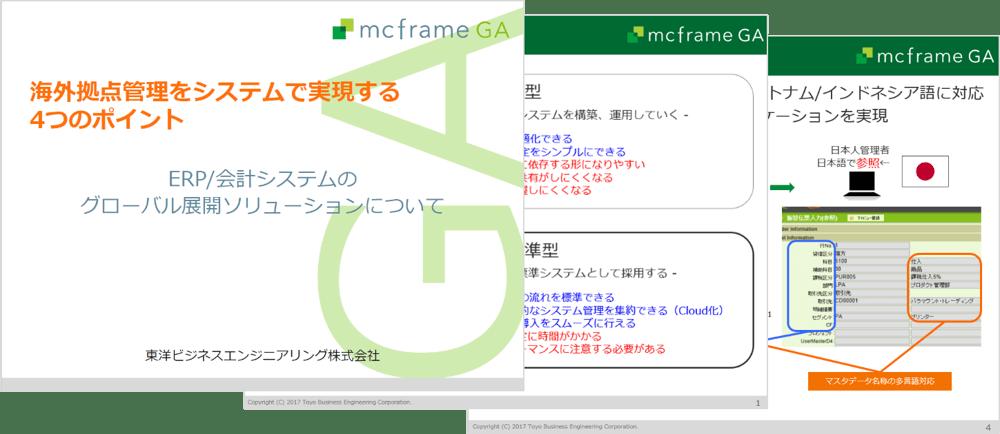Text-Img.jpg