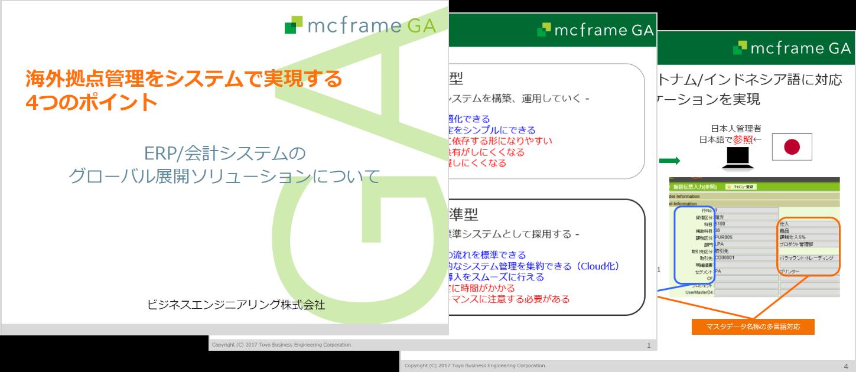 ebook-image_v2