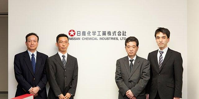 日産化学工業株式会社