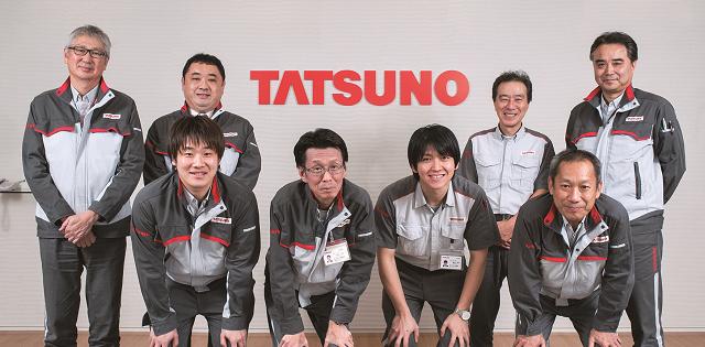 株式会社タツノ