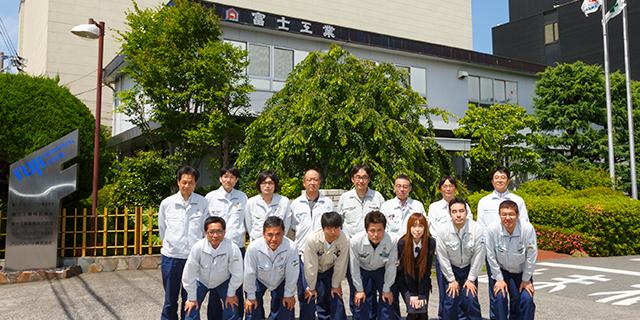 富士ホールディングス株式会社