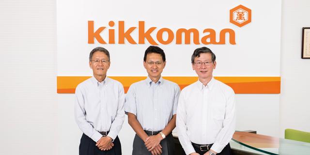 case_kikkoman.png