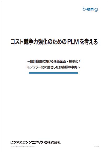 image-1_v2
