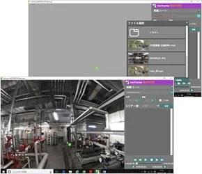 「ステップ 2」のイメージ画像