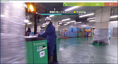 「日水物流株式会社様」のイメージ画像